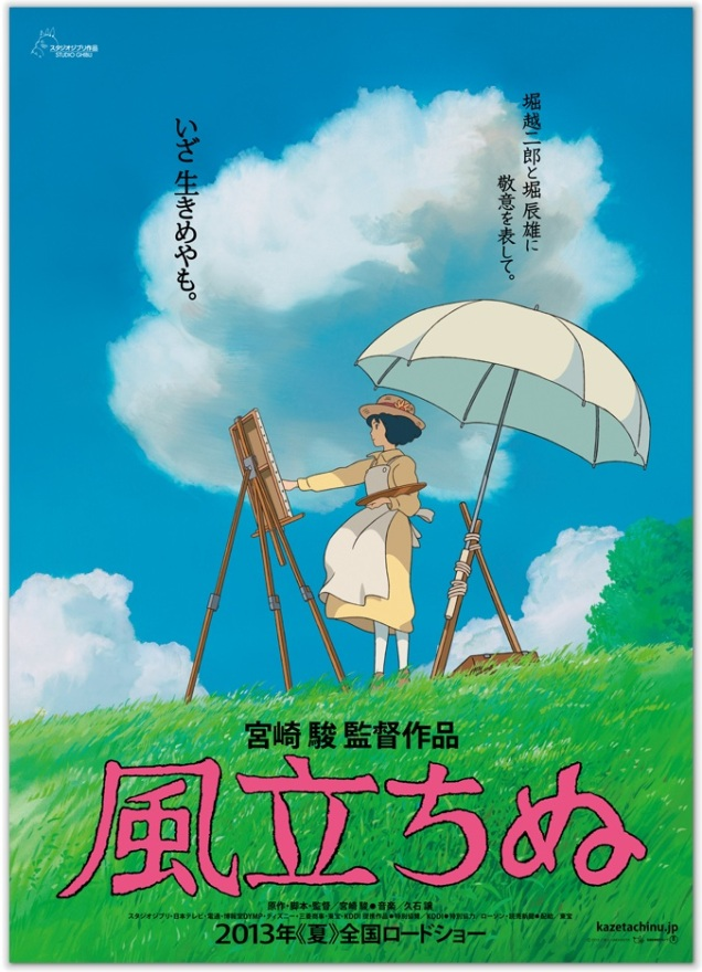 Kaze Tachinu official movie poster. Image taken from nausicaa.net